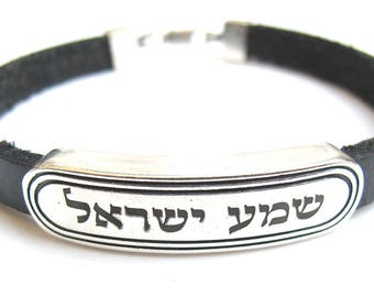 Kabbalah artisan jewelry shema name tag prayer blessing sterling silver and leather bracelet for good luck and protection