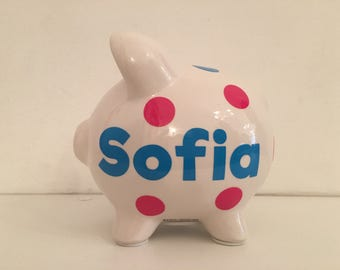 Personalized Piggy Bank - small (4 x 6 inches)