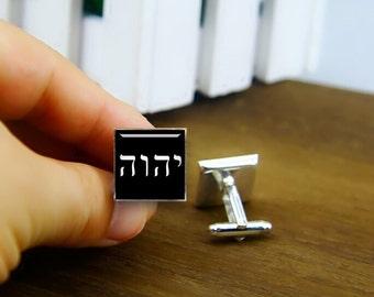 custom square cuff links & tie clip, tetragrammaton cufflinks, tie tacks, jehovah's cufflinks, custom jw cufflinks, jw cuff links, cool gift
