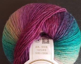 Rainbow Wool Yarn - Color 5,  50g