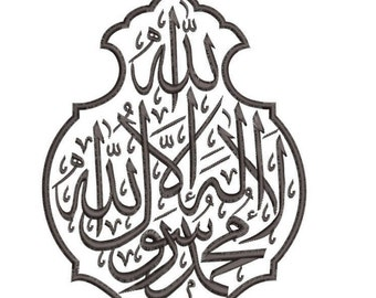 KALIMAH ARABIC saying machine embroidery download 2 sizes( 4x5  5x6)