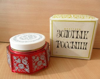 VTG 1970's USSR Music/Jewelry Box vintage painted red mechanical
