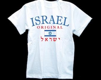 Israel Original Jewish Hebrew Flag David Star T-shirt