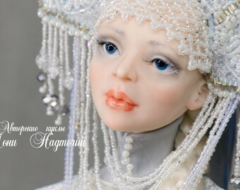 Art doll Snow Maiden