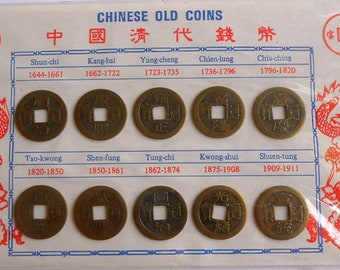 Chinese old coins 1644-1911 Qty 10 VG