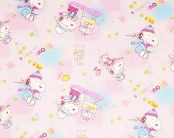 Cute happy dog, Snoopy cartoon, ship, painting kawaii, animal, baby, pink 100% Cotton Fabric by yard, fat quarter, half yard, yard