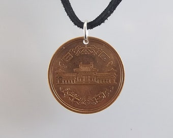 Japanese Coin Necklace, 10 Yen, Coin Pendant, Mens Necklace, Womens Necklace, Leather Cord