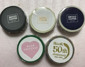 Besso Coffe Masking Tape