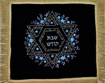 Challah Cover Star of David Ana Bekoach Hand Painted Wedding Gift Original Design Judaica Jewish Hallah Cover Shabbat Yom Tov