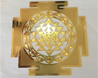 Shree Yantra or Sri Yantra Symbol YA-648