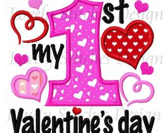 My 1st Valentine Day Heart Applique Machine Embroidery Design NO:0582