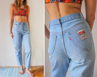 1980's Vintage Jeans / SAMPDORIA Light Blue High Waisted Tapered Mom Jeans, Retro Denim