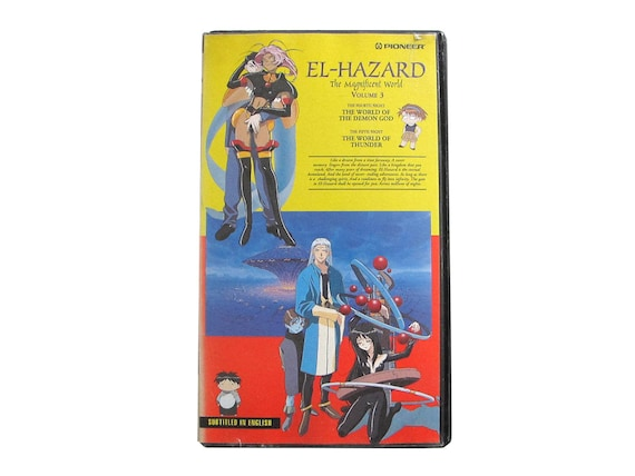 El-Hazard The Magnificent World Vol 3 VHS