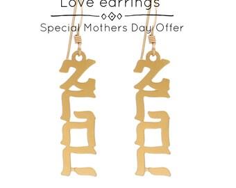 Love Dangle Earring, Love Earrings, Love Jewelry, Gold Love Earrings, Hebrew Earrings, Word Earrings, Romantic earrings, Statement Earrings