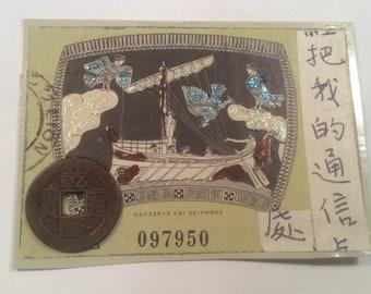 "ACEO Tiny Mini Art Card Magnet - ""Asian Wonder"""