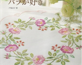 """JAPANESE EMBROIDERY PATTERN- """"I Love Rose Embroidery""""-Japanese Craft E-Book #36.Rose embroidery,Floral embroidery Instant Download Pdf file"""
