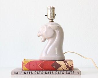 Vintage Panther Lamp, Grey Ceramic Retro Lamp