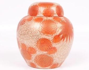 Vintage Japan Ginger Jar Fujita Kutani Orange Floral Gold Embellished Urn Temple Jar