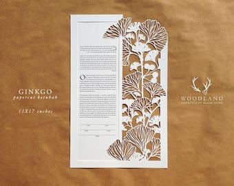 Ginkgo papercut ketubah | wedding vows | anniversary gift