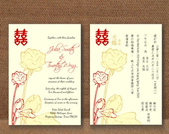 Chinese wedding invitations Etsy