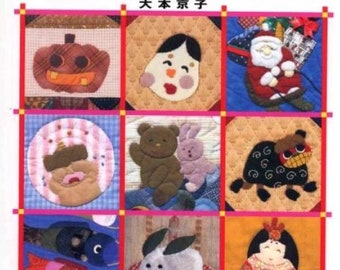"""JAPANESE PATCHWORK APPLIQUIE Pattern-""""Handicraft Patchwork""""-Japanese Craft E-Book #464.Instant Download Pdf file.Quilting,country patchwork."""