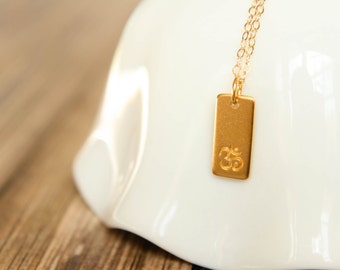 Ohm Bar Necklace in Gold Plated Bronze & Gold-filled