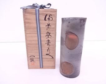 Japanese Tea Ceremony / Bizen Ware Flower Vase By Issei Ohira