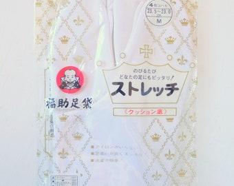 Japanese Vintage Tabi Socks 23-23.5cm White Stretchy