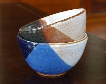 Pair of Ceramic Dip Bowls // Two Small Handmade Pottery Bowls // Ceramic Bowls