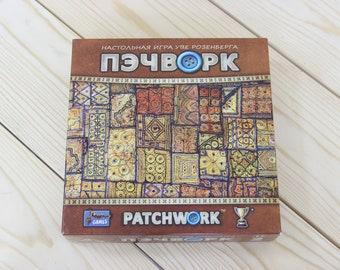 Patchwork board game insert, organizer, storage solution