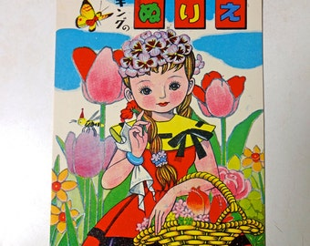1950s Japanese Vintage Coloring Book