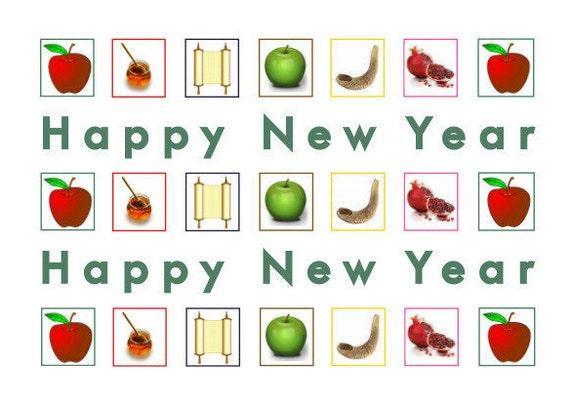 Happy new year greeting cards rosh hashanah jewish m4hsunfo