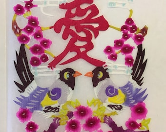 Traditional Chinese Paper Crafts - LOVE