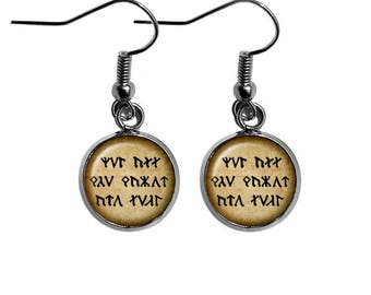 """J.R.R. Tolkien """"Not all who Wander are Lost."""" Dwarf Dwarven Runes Earrings"""