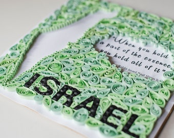 Map of Israel - Zionist - Paper Art - Quilled - Framed Art - Custom Made - Judaica - Handmade - Menacham Begin - Jewish