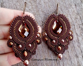Unique Brown Gold Soutache Earrings - Statement Soutache Earrings - Hand Embroidered Soutache Jewelry - Brown Gold Sparkling Earrings