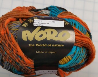 Noro Yarn - Kureopatora - Color #1037 Origami