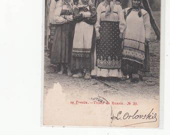 Types De Russie Native Women Costume Wearing Babushkas Dated 1906 Undivided Back Russia ETHNIC
