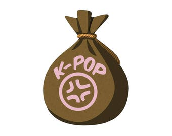 K-POP Grab Bag, K-POP Lucky Pack, Mystery Grab Bag, K-POP Gift Box, K-Pop Swag, K-Pop Swag bag, Lucky Pack, K-Pop Theme, K-Pop Lucky Pack 3