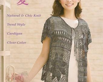 Crochet Knitting Pattern Ebook PDF Instant Download Ebook Eastern Needlework Cute Clothes