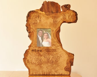 "Picture frame 32"" high made from British Burr Oak, ideal gift"
