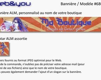 """September challenge """"The Japan"""" - custom banner, avatar and shop 'Samurai'"""