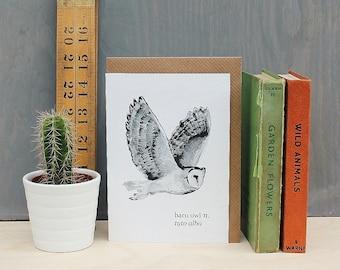 Flying Barn Owl Watercolour Art Greeting Card