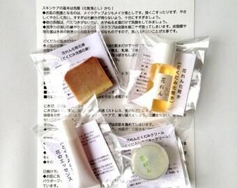 Dokudami Cosmetic Sample-Set (Toner, Cleansing Bar, Balm and Serum)