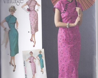 Simplicity 8244.  Reprint of 1950's vintage sewing pattern. Misses' vintage 1950s classic Asian-inspired dress.  Bust 30 1/2-36.  UNCUT