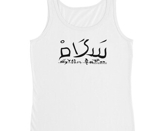 PEACE Salam Shalom standard Ladies' Tank Top bright colours