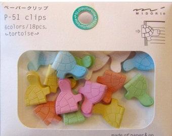 HAPPY MIDORI Paper clip TURTLE - China