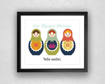 """Matryoshka Doll """"Our Russian Princess Тебя любят (Russian for 'You are Loved')"""" Printable. 8x10."""