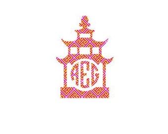 "Adhesive Chinoiserie Pagoda 5"" Decal Sticker - Decal For Car, Decal For Yeti, Pagoda Decal, Monogram Decal, Monogram Decal For Car"