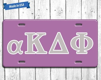 alpha Kappa Delta Phi License Plate Monogram - Personalized Sorority Auto Tag LP039